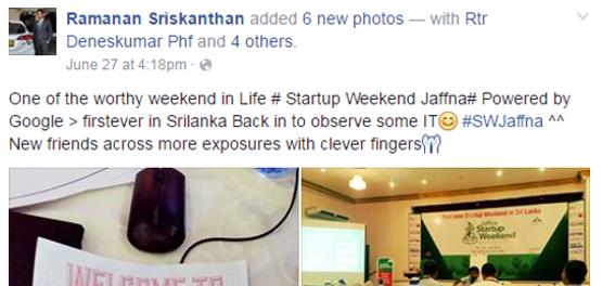 Startup Weekend Jaffna - 2016
